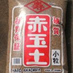 Japanese Bonsai Soil – Brown Akadama 26 lbs(18 liters)